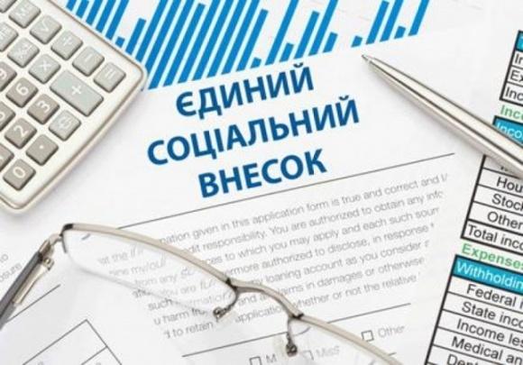 Верховный суд установил, что ФЛП на пенсии освобождается от уплаты ЕСВ за себя  фото, иллюстрация