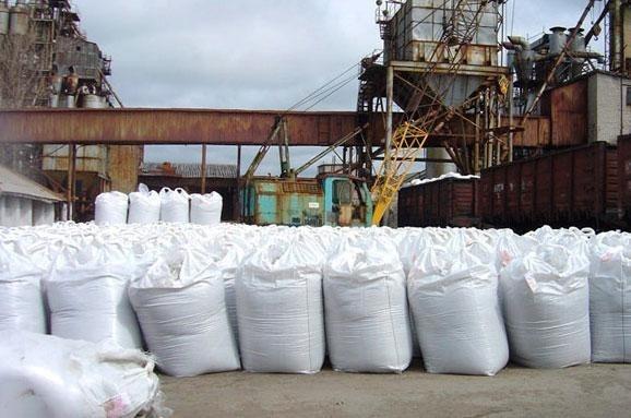 Черкасский «Азот» в 2 раза увеличил выпуск карбамида в мягких контейнерах фото, иллюстрация