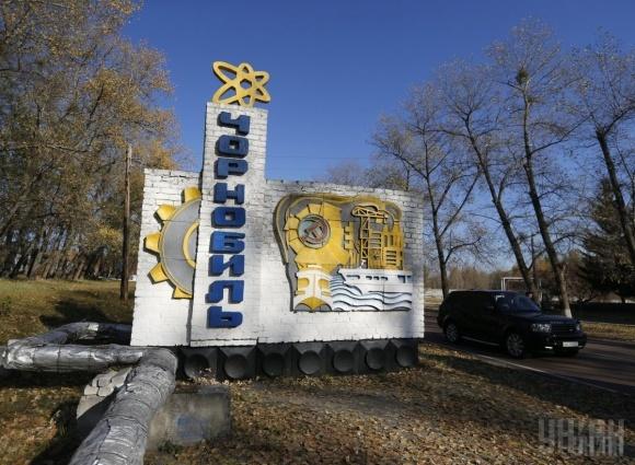 Китаці інвестують $1 млрд у будівництво сонячного парку в Чорнобилі фото, ілюстрація