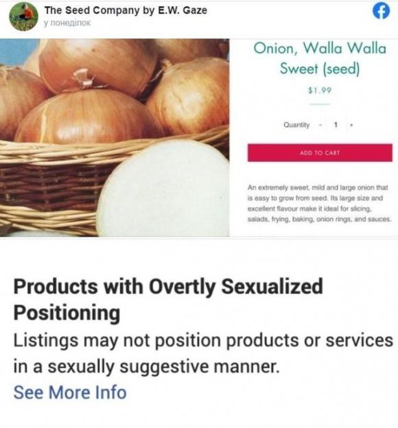 Как слишком сексуальный лук смутил Facebook фото, иллюстрация