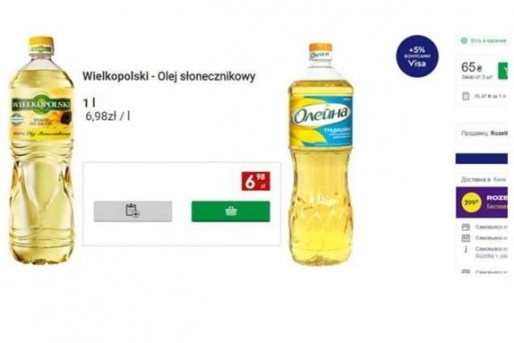 Продовольственный заговор. Почему хлеб, сахар и масло в Украине дороже, чем в Польше? фото, иллюстрация