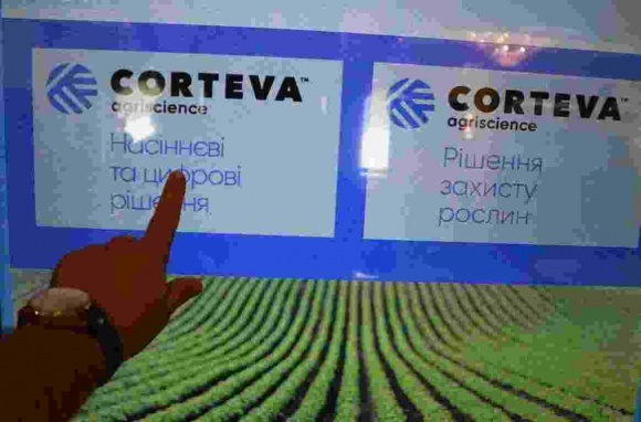 Corteva Agriscience представила в Украине новый бренд семян фото, иллюстрация