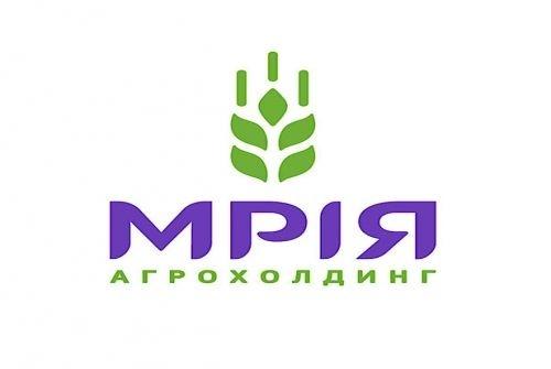 Агрохолдинг «Мрия» открыл центр управления агрономической экспертизой  фото, иллюстрация