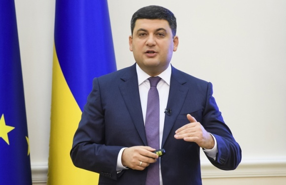АПК повинен складати 20-25% української економіки — Гройсман фото, ілюстрація