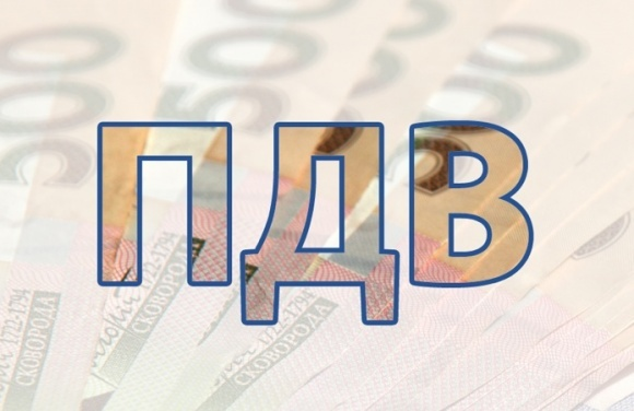 Комитет по вопросам налоговой и таможенной политики поддержал законопроект по возврату экспортного НДС на сою и рапс фото, иллюстрация