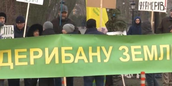 """""""Ні — дерибану!"""" У Зеленського під будинком почалися масштабні протести проти ринку землі фото, ілюстрація"""