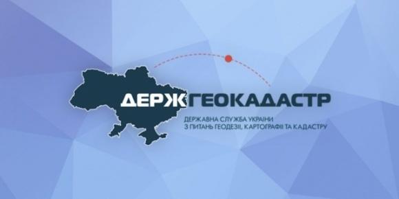 Держгеокадастр відновив запровадження принципу екстериторіальності в держреєстрації земельних ділянок  фото, ілюстрація