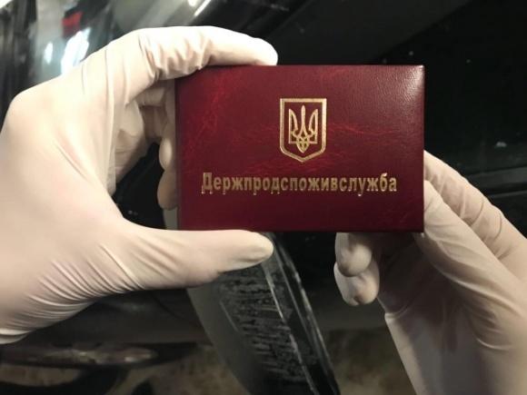 Украинские аграрные ассоциации категорически против реорганизации Госпродпотребслужбы и восстановления СЭС фото, иллюстрация