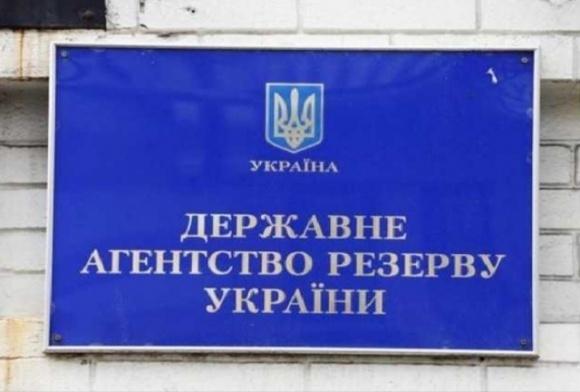 Почему Украина не может использовать Госрезерв против «импортируемой инфляции» фото, иллюстрация