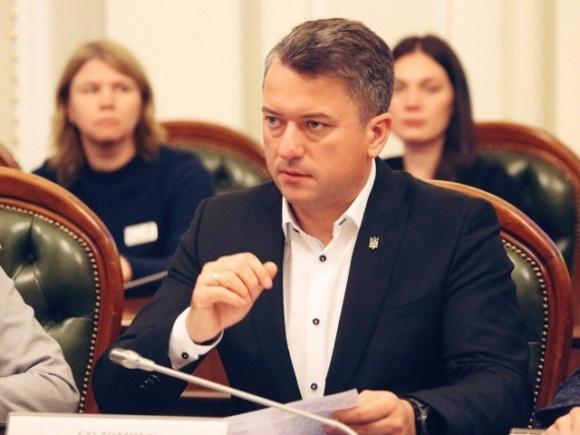 Запуск ринку землі: українцям дали пораду, як заробити фото, ілюстрація