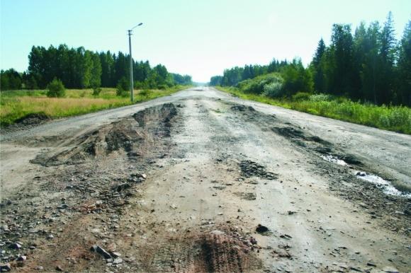 Как децентрализация повлияет на ремонт сельских дорог? фото, иллюстрация