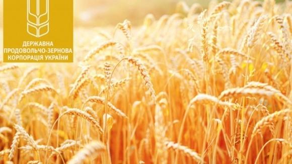 Державна зернова корпорація уклала 44 угоди під аграрні розписки фото, ілюстрація
