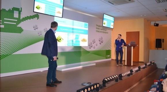 BASF рассказала аграриям как повысить количество и качество урожая  фото, иллюстрация