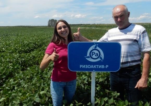 Команда компанії «Біонорма» вирушає у Agrotravel rizoaktiv! фото, ілюстрація
