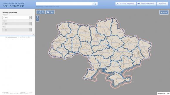 Как зарегистрировать земельный участок он-лайн (ВИДЕО) фото, иллюстрация