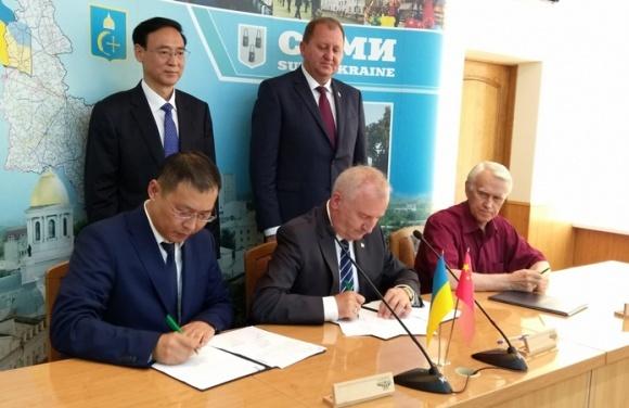 Сумской аграрный университет подписал меморандум о сотрудничестве с Китаем  фото, иллюстрация