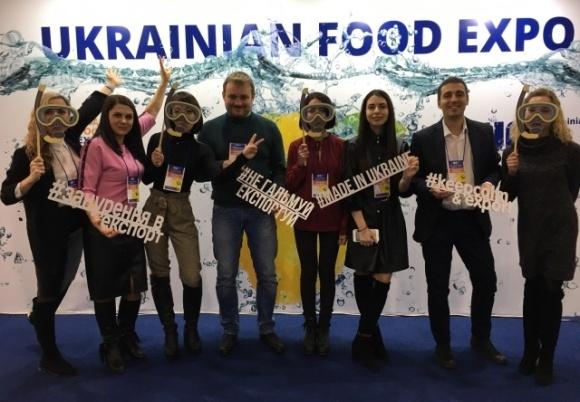 460 иностранных покупателей посетили единственный в Украине «продовольственный хаб» фото, иллюстрация
