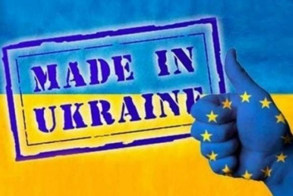 333 украинские предприятия имеют право экспортировать продукцию в страны ЕС фото, иллюстрация