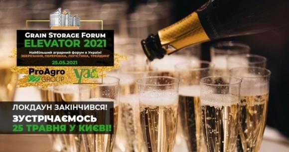 Grain Storage Forum ELEVATOR-2021 — зустрічаємось 25 травня у Києві! фото, ілюстрація