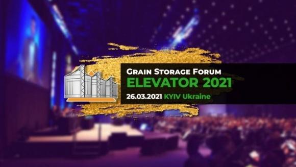 Grain Storage Forum «ELEVATOR» фото, иллюстрация