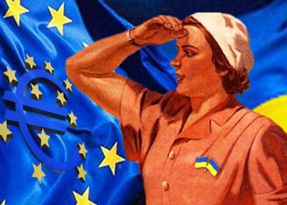 Украина сосредоточится на экспорте в страны ЕС фото, иллюстрация