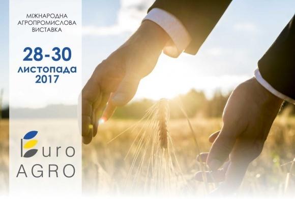 Вдруге на Львівщині відбудеться  Міжнародна агропромислова виставка «EuroAGRO»  фото, ілюстрація