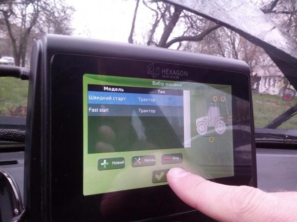 У аграриев растет спрос на smart-технику фото, иллюстрация