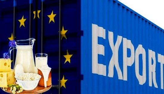 Тарифні квоти на імпорт країнами ЄС на низку українських аграрних та харчових товарів на 2018 рік вичерпано фото, ілюстрація