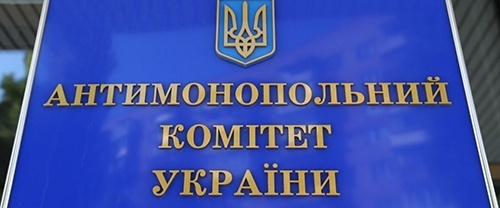 В Group DF прокомментировали обвинение АМКУ в злоупотреблении монопольным положением фото, иллюстрация