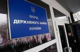 ФГИУ назвал предприятия АПК, которые подлежат приватизации в 2018 фото, иллюстрация