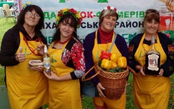 «Український проєкт бізнес-розвитку плодоовочівництва оголошує конкурс «Сільські жінки та погляд у майбутнє» фото, ілюстрація