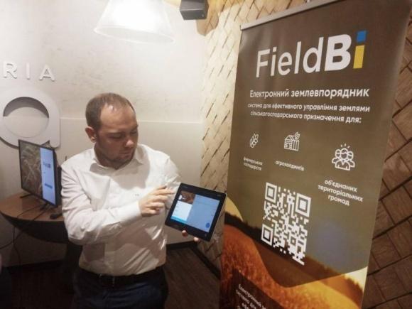 Украинский стартап разработал приложение для управления земельным банком фото, иллюстрация