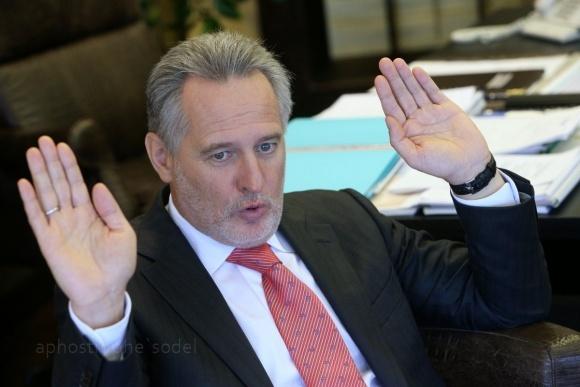 Аграрии предлагают правительству расформировать Ostchem фото, иллюстрация