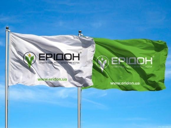 Компанія ЕРІДОН оновила свій логотип фото, ілюстрація