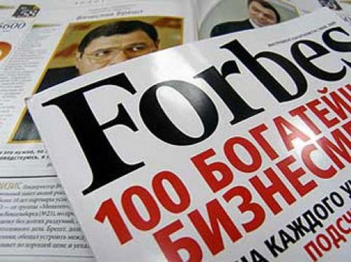 У рейтинг ТОП-100 українських мільонерів потрапили 20 аграріїв фото, ілюстрація