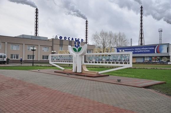 """Российская """"ФосАгро"""" вышла из бизнеса в Украине фото, иллюстрация"""