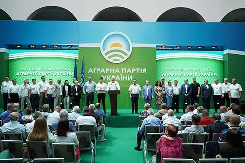 Поплавський очолив виборчий список Аграрної партії фото, ілюстрація