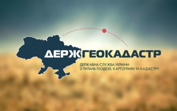 Держгеокадастр оприлюднив нові інформаційні шари з посівами сільськогосподарських культур фото, ілюстрація