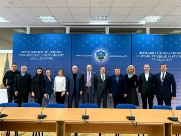 Госгеокадастр провел учредительное собрание по формированию Общественного совета фото, иллюстрация