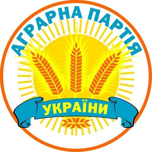 В Аграрній партії спростовують, що Скоцик подався у президенти як лідер їхньої політсили фото, ілюстрація