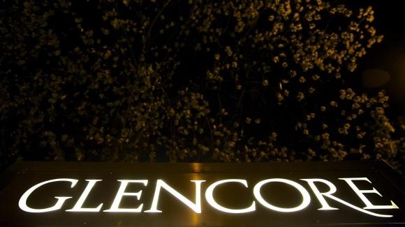 """""""Епіцентр"""" і кіпрська компанія скуповують в Україні активи Glencore фото, ілюстрація"""