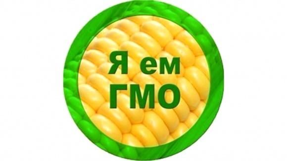 В России сначала запретили использовать ГМО, а потом разрешили фото, иллюстрация
