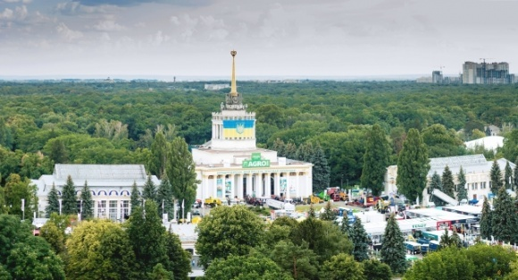 У Києві пройшла виставка «АГРО-2020» з гучними прем'єрами нової техніки фото, ілюстрація