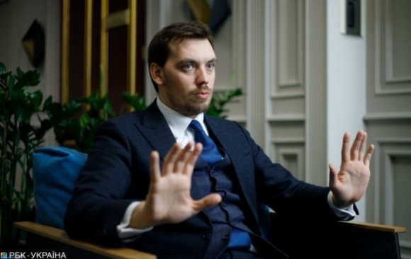 Гончарук объяснил необходимость референдума о продаже земли иностранцам фото, иллюстрация