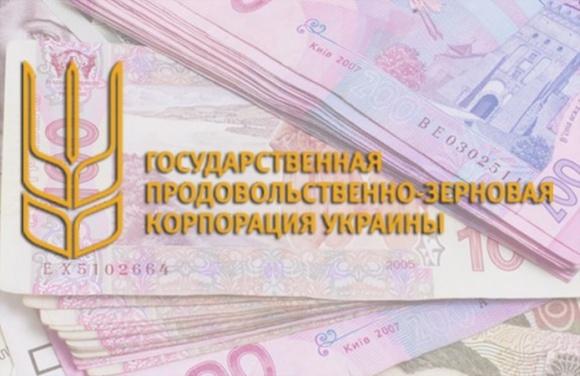 За два года из ГПЗКУ вывели 300 млн грн, – Генпрокуратура фото, иллюстрация