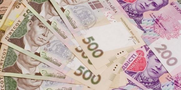 На Черкащині власникам паїв видали майже 1,5 млрд грн фото, ілюстрація