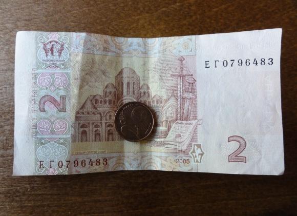 Дивись у чек: НБУ встановив новий контроль за готівкою фото, ілюстрація