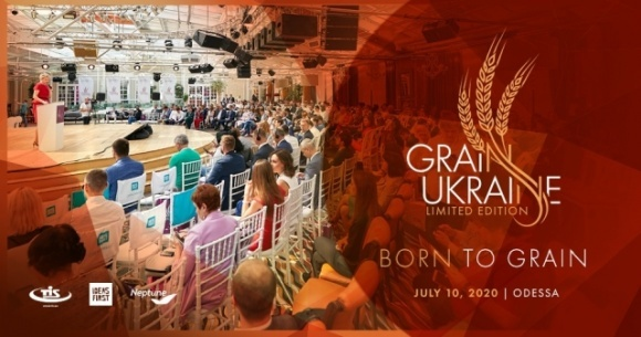 Конференция GRAIN UKRAINE 2020. Limited Edition состоится под девизом «Born to Grain» фото, иллюстрация