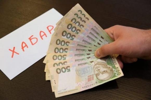 Бывший чиновник Госгеокадастра «погорел» на взятке фото, иллюстрация