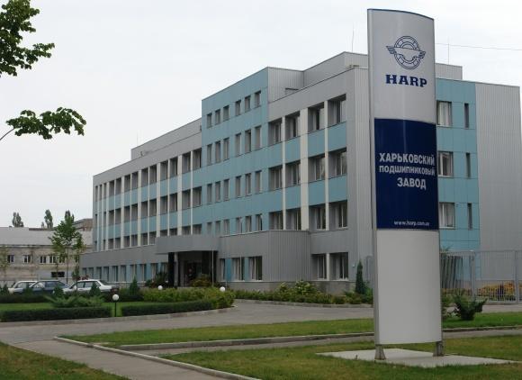 Харьковский подшипниковый завод откроет большой презентационный европейский тур  фото, иллюстрация